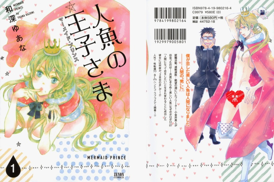 02eff-books_040[1]