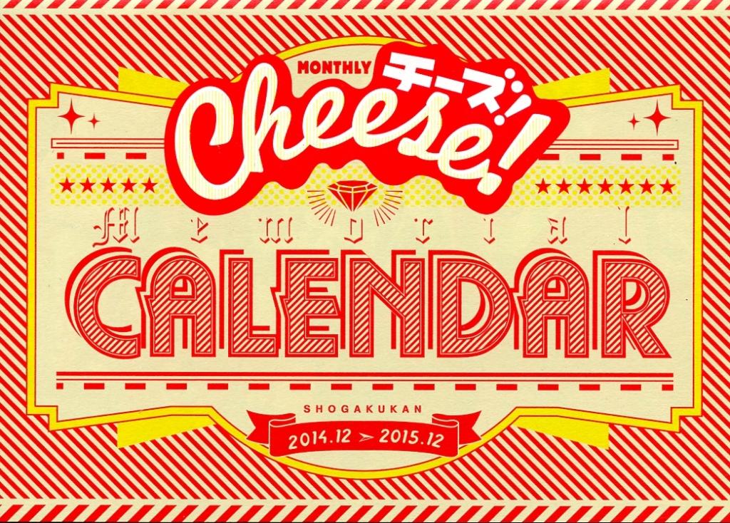 Calendar_055