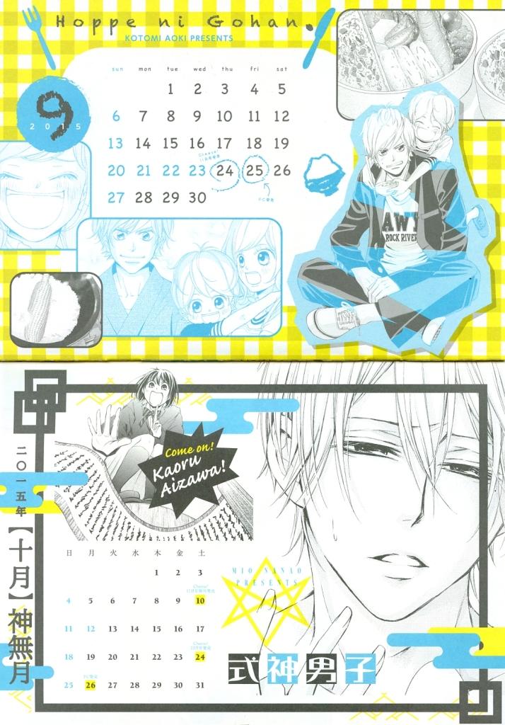 Calendar_058