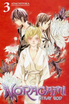 """Noragami - Stray God"" Volume 3 by Adachitoka"