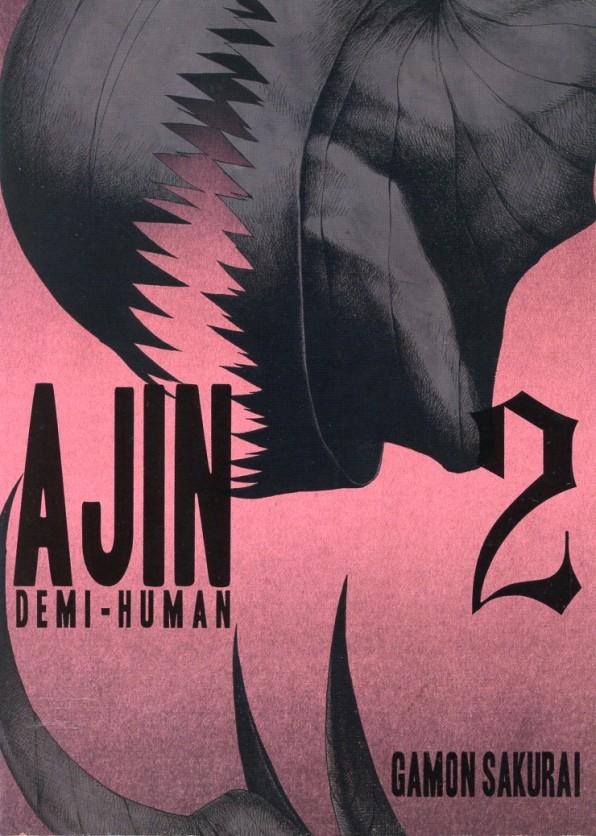 """Ajin -- Demi Human"" Volume 2 by Gamon Sakurai"