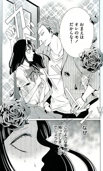 Books_067