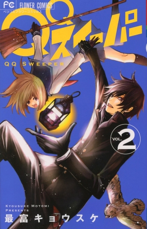 """""""QQ Sweeper"""" Volume 2 by Kyousuke Motomi"""