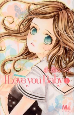 """I Love You Baby"" Volume 1 by Mikko Komori"
