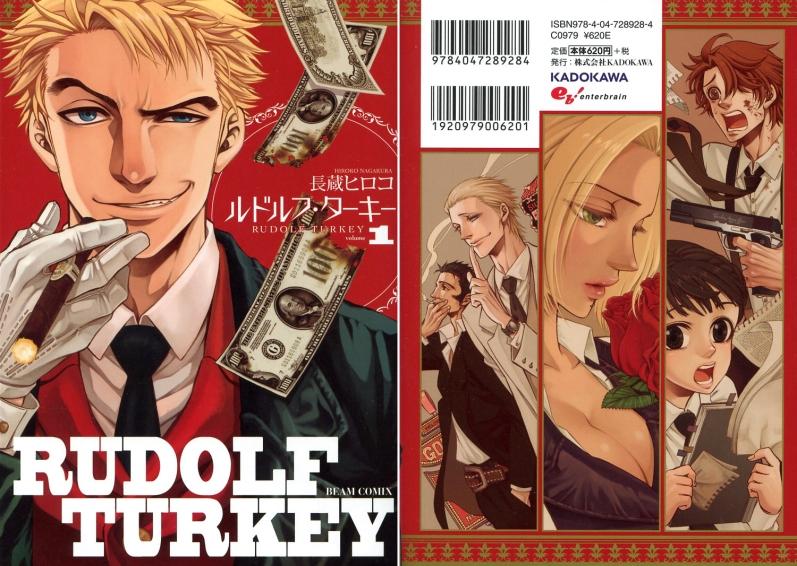 """""""Rudolf Turkey"""" Volume 1 by Hiroko Nagakura"""