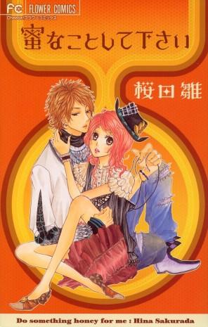 """Do Something Honey for me"" by Hina Sakurada"