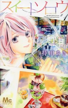 """Sweet Sorrow"" Volume 1 by Aki Mochida"