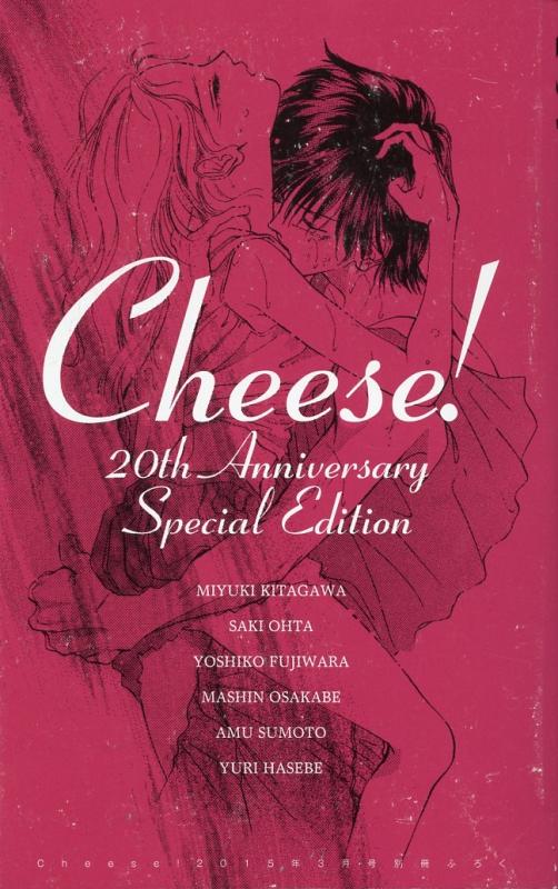 Cheese_2015_03_002