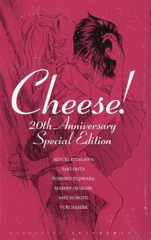 Cheese_2015_03_002