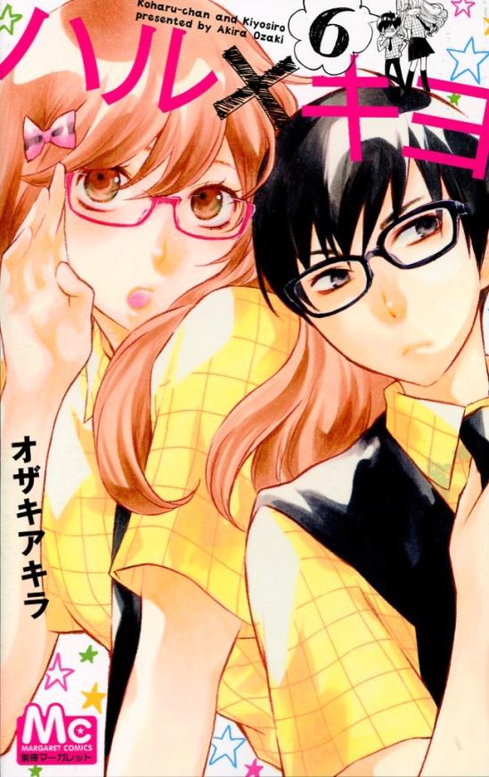 Haru x Kiyo Volume 6 by Akira Ozaki