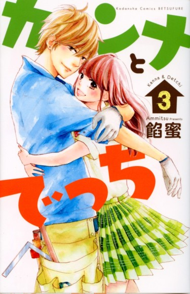 """Kanna to Detchi"" Volume 2 by Ammitsu"
