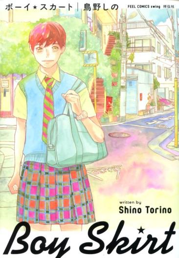 """""""Boy Shirt"""" by Shino Torino"""