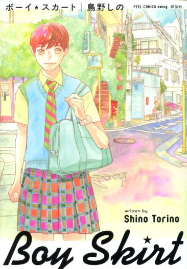"""Boy Shirt"" by Shino Torino"