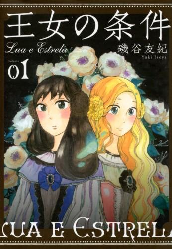 """Lua e Estrela"" Volume 1 by Yuki Isoya"