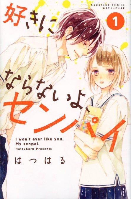 """I Won't Ever Like you my Senpai"" Volume 1 by Hatsuharu"