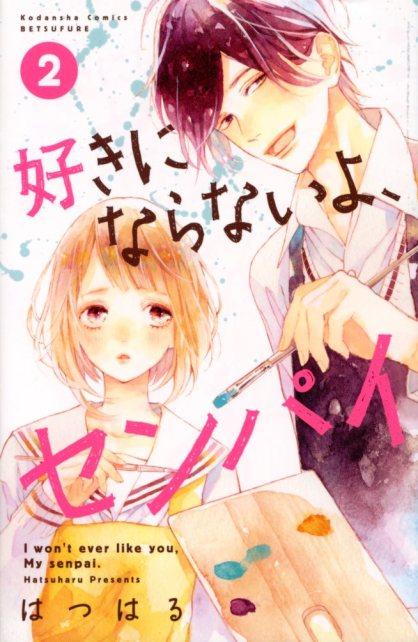 """""""Sukini Naranaiyo, Senpai"""" Volume 2 by Hatsuharu"""