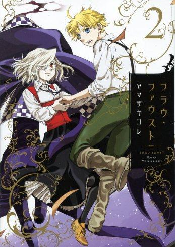 """Frau Faust"" Volume 2 by Kore Yamazaki"