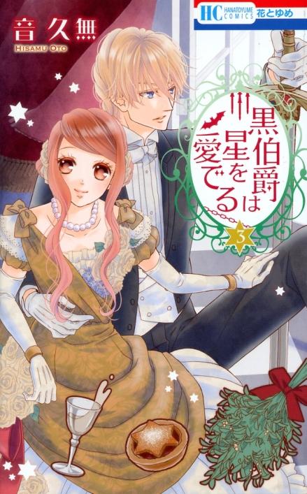 """Kuro Hakushaku wa Hoshi wo Mederu"""" Volume 3 byu Oto Hisamu"""