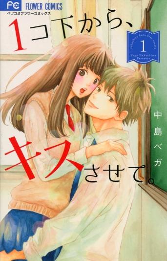 Books_037